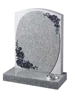 Gairloch Headstones Online